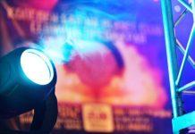 Lumini de scena